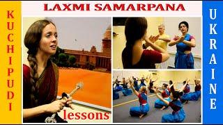 уроки по индийскому танцу в Киеве c Еленой Лакшми