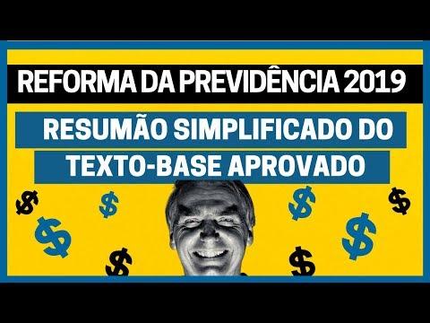 📢REFORMA DA PREVIDÊNCIA 2019 I VEJA RESUMÃO SIMPLIFICADO DO TEXTO-BASE APROVADO NA CÂMARA!!!
