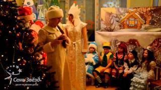 Новогодний утренник снежная королева 2012-2013