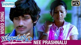Kotha Bangaru Lokam Songs | Nee Prashnalu Video Song | Varun Sandesh | Shweta Basu Prasad | SPB