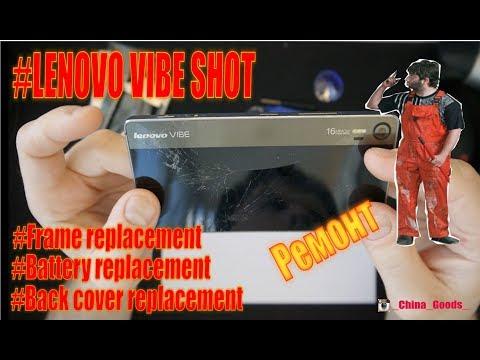 Lenovo VIBE Shot Video clips - PhoneArena