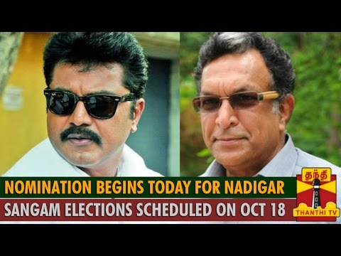 Nomination Begins Today For Nadigar Sangam Elections Scheduled On October 18