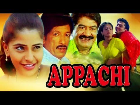 Meese Hotta Gandasige Demandappo Demandu Kannada Full Movie Download --