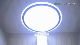 体感型実験装置群「光」4/15 光の科学1 ③ホワイトアウト