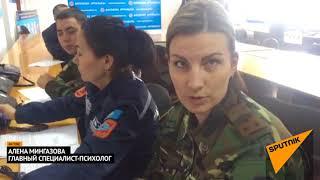Что происходит в оперативном штабе Актобе (Казахстан) после аварии автобуса, где погибли 52 человека