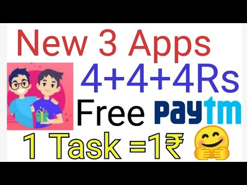 How to Earn Money by Mobile WorkFromHome l 1Task =1₹ New Paytm self earning Apps Daily 4+4+4- Telugu