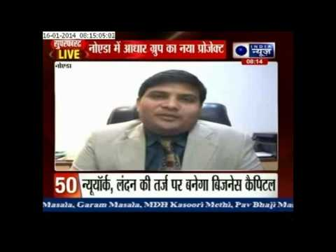 India News (Super Fast 100) put light on The Business Capital, Noida by Aadhar Group
