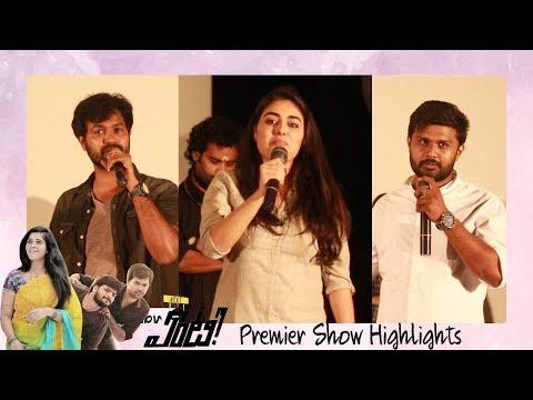 Next Enti Telugu Short Film Premier Show Highlights | By -Vavilala Phani Srikanth | Klaprolling
