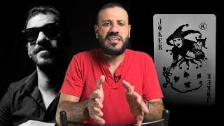 تحليل شخصية احمد ناصر الجوكر