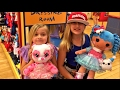 CUTE LITTLE GIRLS SHOPPING FOR THE BEST BUILD A BEAR TOY EVER!