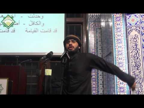 Latmiya by Alradoud Walid Nasser  - Muharram  1437  -   قد زلزلت    زلزالها - الرادود وليد ناصر