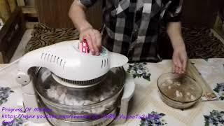 Приготовление гузок в аэрогриле под шашлычок с запахом дымка. [2 Часть]