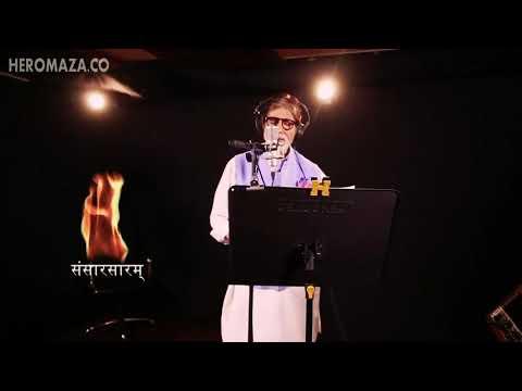 Jai jai kedara(kedar anthem) amitab bachan, arijit,sonu nigam,kailash kher world number one video