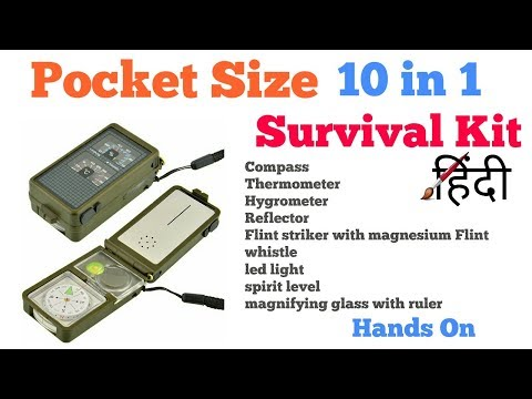Survival Kit Pocket Size – 10 in 1 / Quick Hands on &  details/ Cheap Product from Amazon (Hindi)