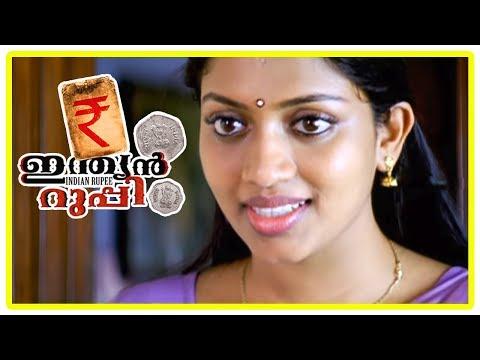 Indian Rupee Movie Scenes | Thilakan helps in fixing Mallika