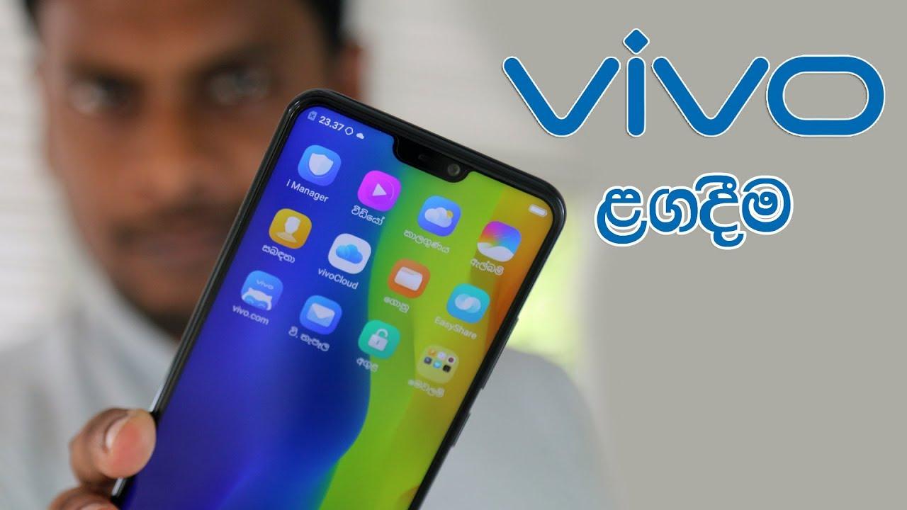 Vivo V9 Soon in Sri Lanka