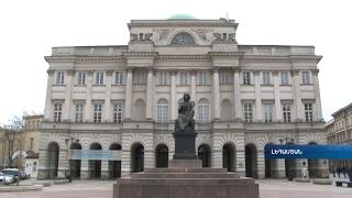 Լեհաստանում նշում են հայկական համայնքի ստեղծման 650 ամյակը
