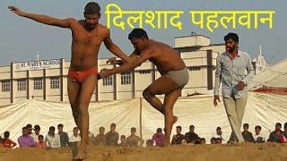 दिलशाद पहलवान रसे खानपुन कुश्ती देब पहलवान अमरिया dilshad pahelwan kushti dev pahelwan