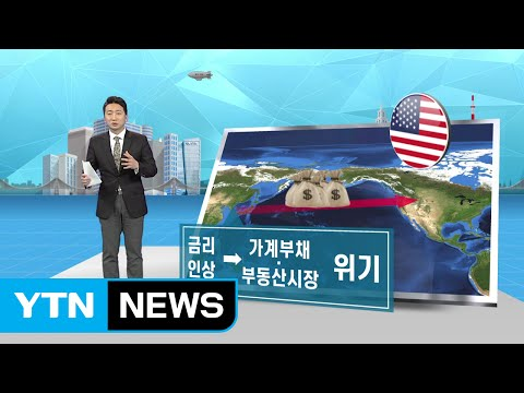 [쏙쏙] 달러 강세 이어가면 세금 안 내고 환차익 / YTN (Yes! Top News)