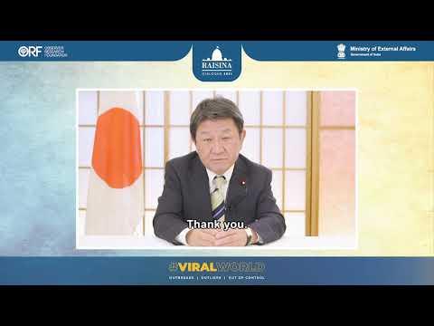 Japan and the World: Motegi Toshimitsu, Minister of Foreign Affairs, Japan #Raisina2021