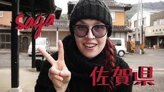 Saga - Japanin ystävällisin prefektuuri?