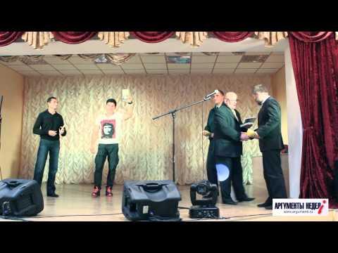 Объявления Гей Латвия - Регионы