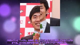 お笑いコンビ「しずる」の池田一真(34)が27日に結婚していたこと...