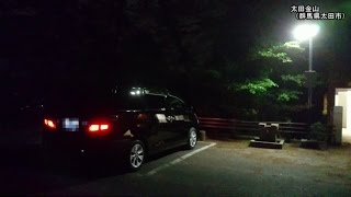 【HD等倍】 夜の群馬 太田の金山ドライブ 「Gunma Ota Kanayama Night Drive」 thumbnail
