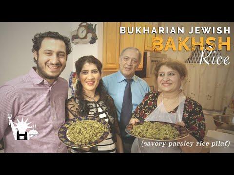 Native Dish: Bukharian Jewish Bakhsh Rice - NYC Immigrant Cuisine: Manashe Khaimov