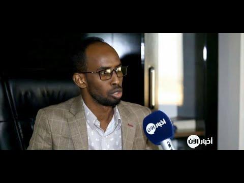 أخبار حصرية - صوماليون يتهمون جماعة الشباب بتفجير مقديشو  - نشر قبل 9 ساعة