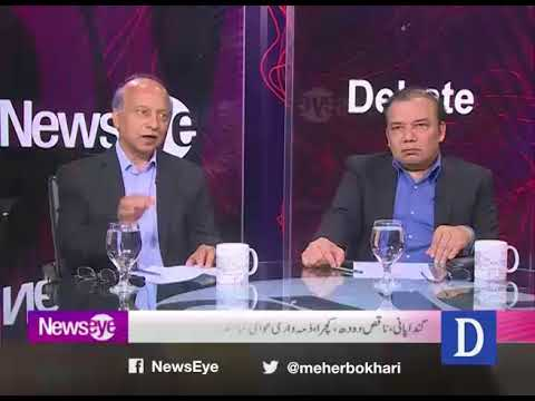 NewsEye - 20 March, 2018 - Dawn News