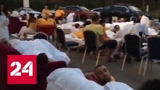 Туристы ночевали на улице из-за землетрясения в Эгейском море