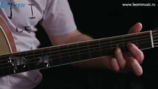 Видео урок: как играть песню Here Comes The Sun - The Beatles