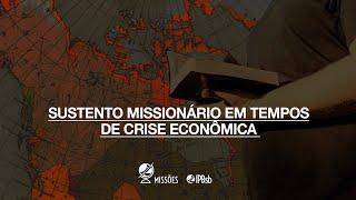 2020-08-09 - Sustento Missionário - 2Co 8.1-15 - Rev André Carolino -  Transmissão Matutina