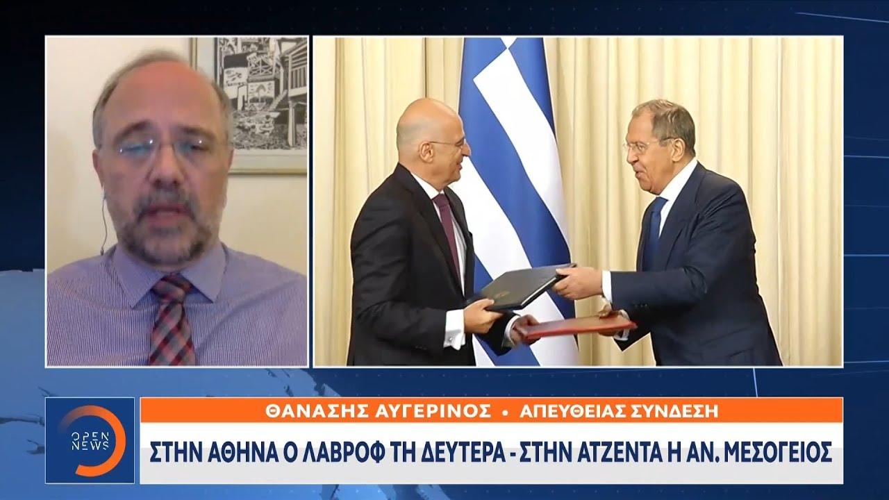 Στην Αθήνα ο Λαβρόφ τη Δευτέρα – Στην ατζέντα η ανατολική Μεσόγειος