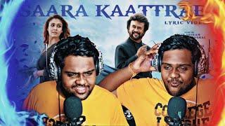 Saara Kaatrae Lyric Video REACTION | Annaatthe | Rajinikanth | Imman | Sid Sriram | Shreya Ghoshal