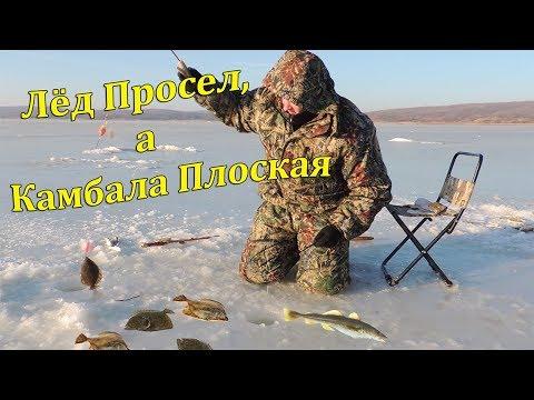 Рыбалка на Блёсна Самоделки в Тавричанке.