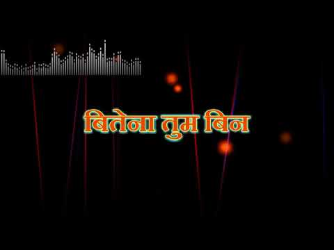 100 Days Title Song Lyrics | Zee Marathi