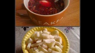 Рецепт диетического борща, без картофеля.