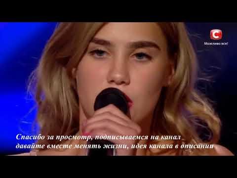 Лучшие выступления Х-фактор 8 2017 УкраинаThe best X-factor 8 2017 Ukraine