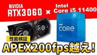 【完全に予想外】ミドルスペックのつもりで自作したPCが高性能すぎた件   MSI RTX 3060 GAMING X