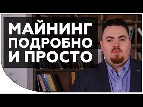 Украинская гривна на форексе WMV