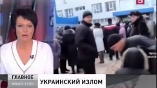 Враг и агрессор Украины обязан дать ей газ Новости Украины  сегодня