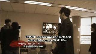 SS501 Project History 01 (eng subbed)