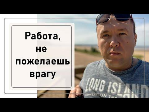 Кто такие Асессоры Яндекса? // Какая зарплата у асессоров? // Отзывы
