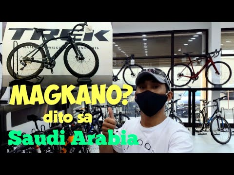 """Magkano ang mga Roadbike at MTB ng""""TREK"""" dito sa Jeddah ( Saudi Arabia )"""