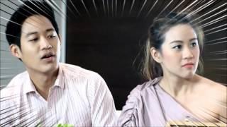 """เฮฮาหน้ากอง : รักหวานๆของคู่รักข้าวใหม่ปลามัน """"ตู่ - นุช"""""""