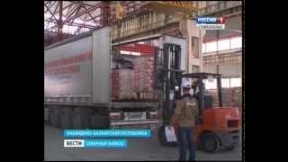 Гипсовый завод открылся в КБР(В Тырныаузе Кабардино-Балкарии открылось крупнейшее предприятие Северного Кавказа по производству строит..., 2015-04-06T10:28:31.000Z)