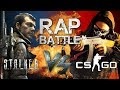 Рэп Баттл - S.T.A.L.K.E.R. vs. Counter-Strike: Global Offensive