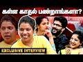 மோகன் வைத்யா ஒரு விஷம்   Kaajal Pasupathi Slams Mohan Vaidya   Kavin   Abhirami   Bigg Boss Tamil 3